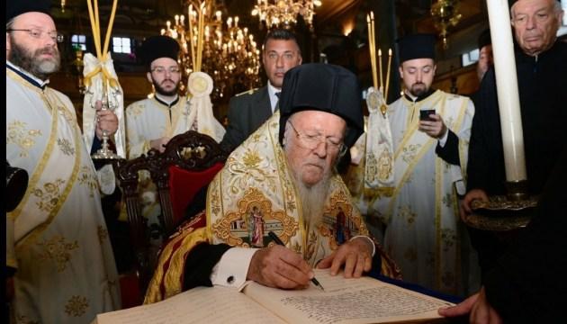 Вселенский патриарх не признает московской церковной юрисдикции над Украиной
