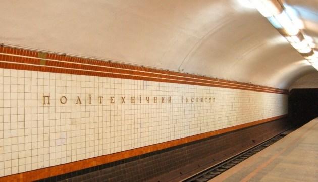 В столице отремонтируют еще три станции метро