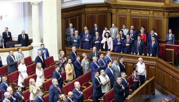 国会、ドンバス特別地位法の効力延長を採択
