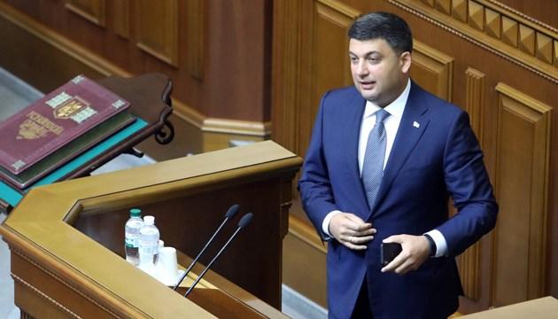Премьер заявил о существовании угроз для децентрализации