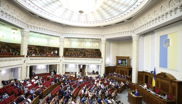 Ukrainian Parliament extends moratorium on farmland sale