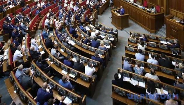 Рада візьметься за бюджетну резолюцію 18 жовтня