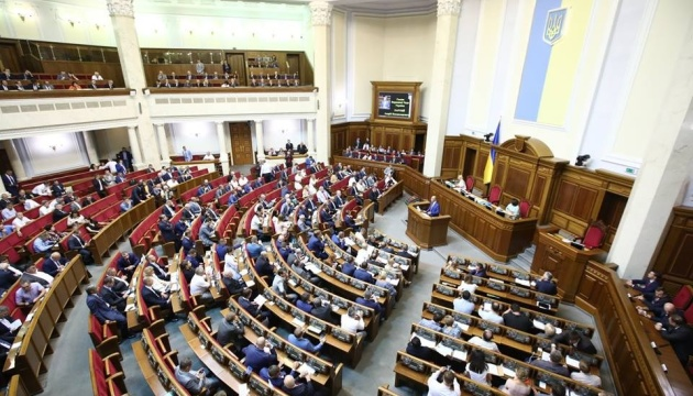 Parliament adopts resolution on sanctions against 112 Ukraine, NewsOne TV channels