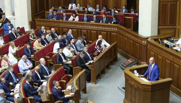 Rada adopts statement against attempts to return Russian delegation to PACE