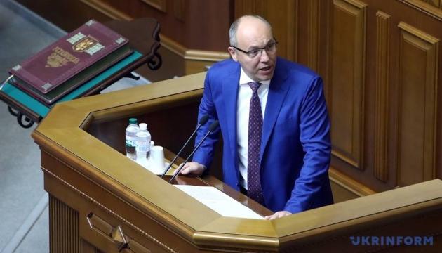 Парубій зареєстрував законопроект про розширення складу ЦВК