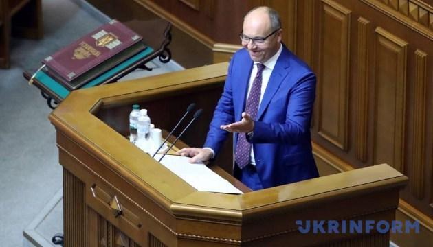 Парубій змусив Вілкула виступати в Раді українською