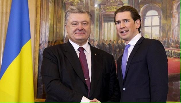 Австрия выделит еще миллион евро помощи жителям Донбасса - канцлер