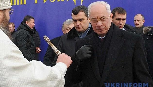Справу Азарова передали до Антикорупційного суду
