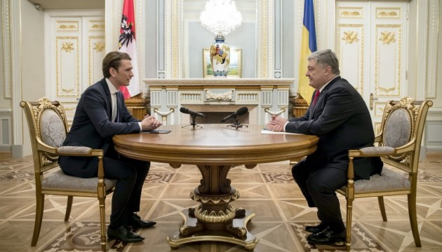Austrian Chancellor: Russia's aggression against Ukraine requires clear reaction