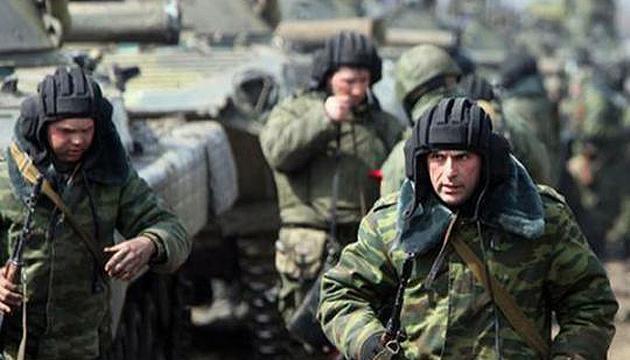 Россия готовит войска к широкомасштабной агрессии против Украины - Генштаб