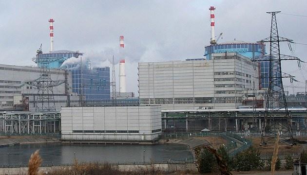 В Україні на ремонті чотири атомні енергоблоки
