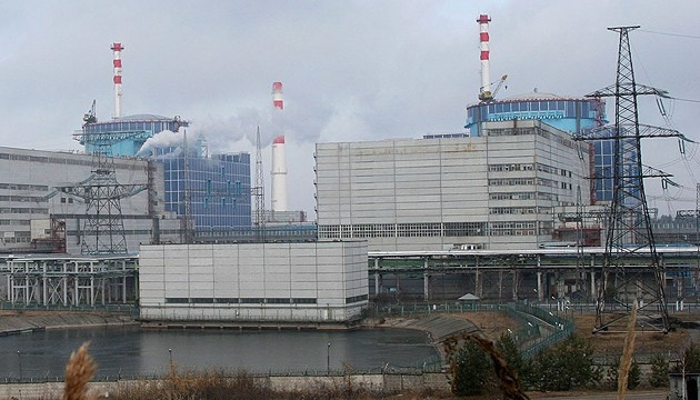 АЕС України за минулу добу виробили 228,57 мільйона кВт-год електроенергії