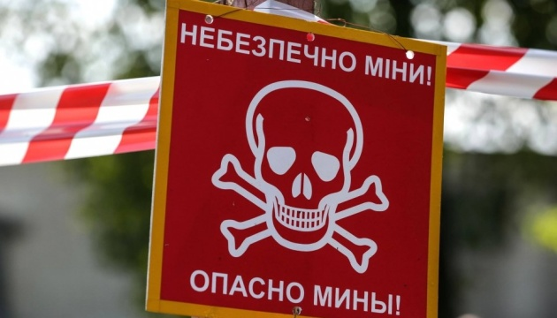 Trois enfants périssent dans l'explosion d'une mine à Horlivka occupée