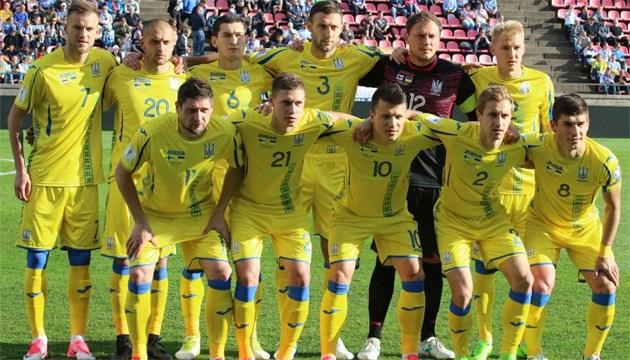 Стартовые матчи Лиги наций УЕФА сборная Украины сыграет в желтой форме