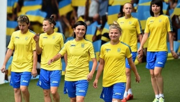 Сборная Украины обыграла венгерок в отборе на чемпионат мира по футболу