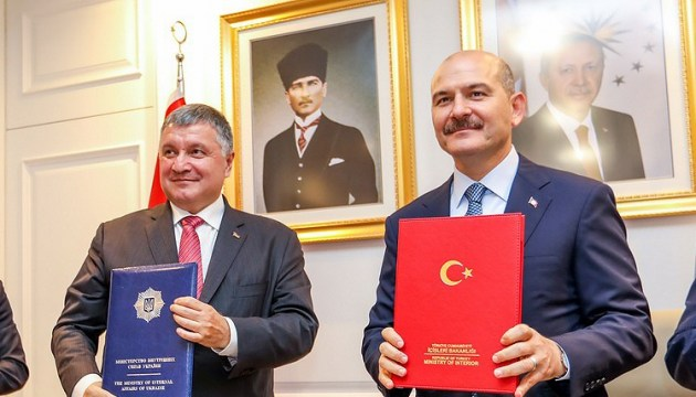 Ucrania y Turquía firman una declaración sobre la lucha contra la delincuencia