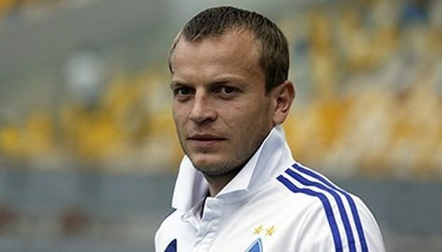 Олег Гусєв офіційно став тренером молодіжної команди київського