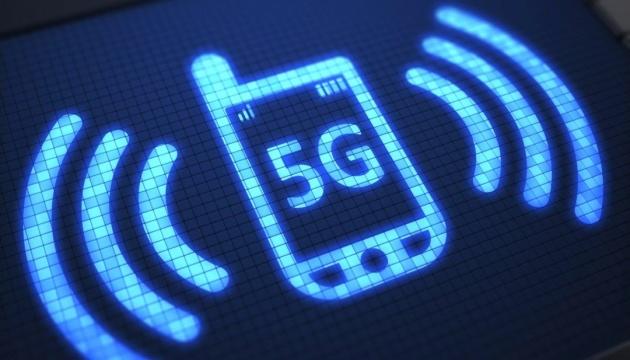 Перший у світі 5G запустять у Кореї