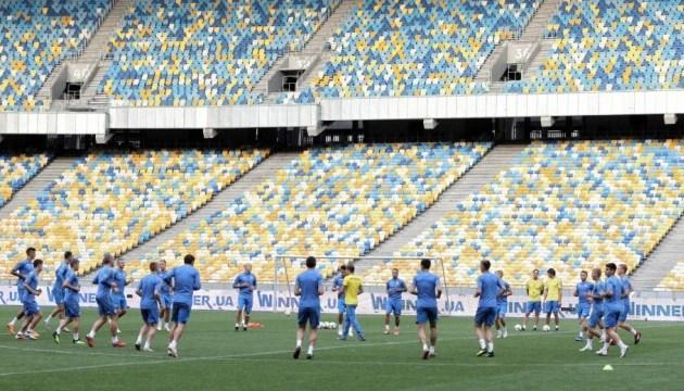 Збірна України перед матчем із Чехією провела відкрите тренування у Києві