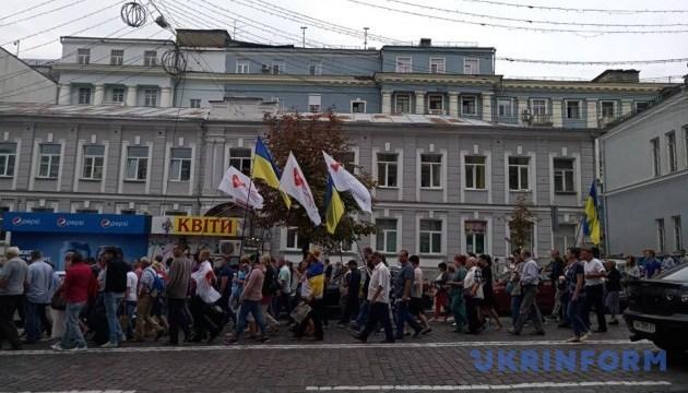 Рух центром Києва частково обмежили через акцію