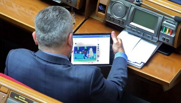 НАПК направило в суд протокол на депутата Бублика