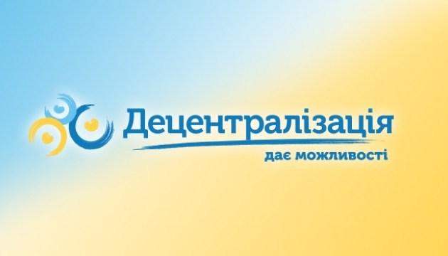 Київщина може наздогнати провідні регіони у реалізації завдань реформи