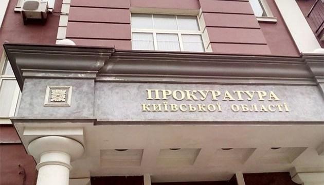 Прокуратура объявила подозрение и.о. председателя Госгеонедр