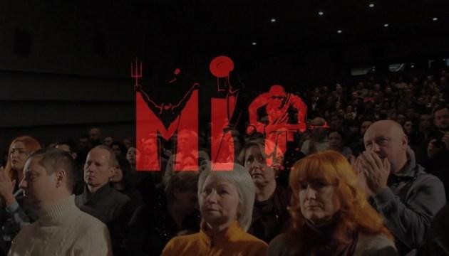 Що не день, то нагорода, або Як українське кіно підкорює світ