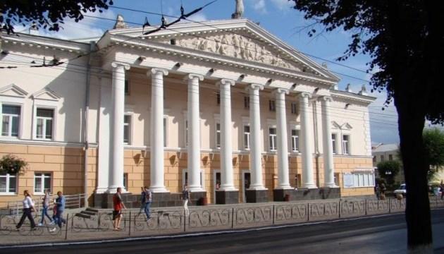 Вінницький облмуздрамтеатр відкриє новий сезон рок-оперою