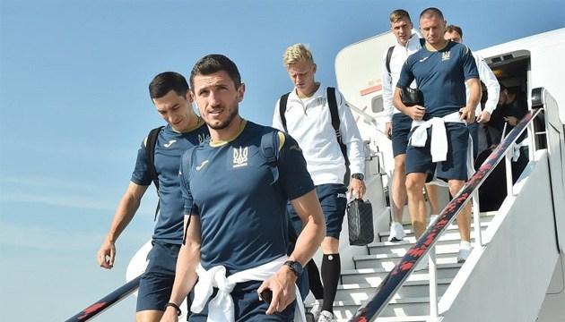 Сборная Украины прибыла в Чехию на стартовый матч в Лиге наций