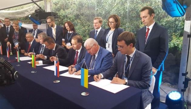 Украина будет развивать проекты в Центрально-Восточной Европе - Омелян