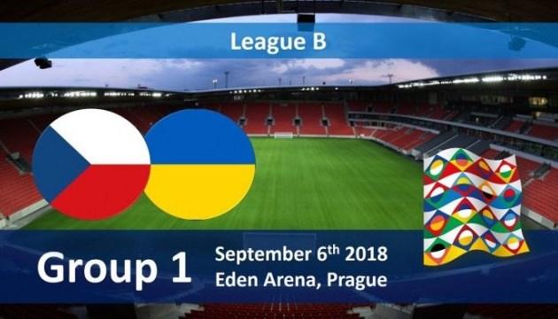 Чехія - Україна: текстова трансляція матчу Ліги націй - сьогодні на Укрінформі