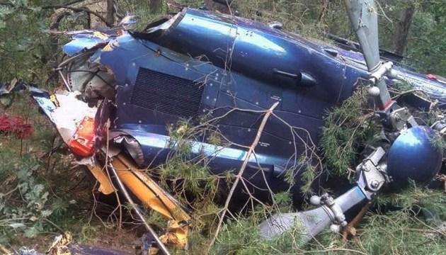 Hubschrauber stürzt auf der Truchaniw-Insel in Kiew ab – Fotos