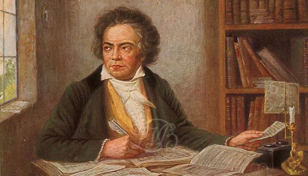 Бетховену – 250: музикознавці розповіли про зв'язок композитора з Україною