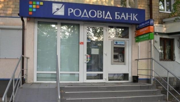 Фонд гарантирования снова выставляет на аукцион землю Родовид Банка