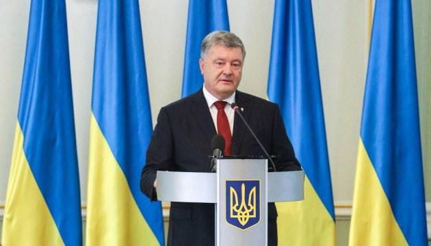 Poroshenko habla de las conclusiones de la OPAQ sobre