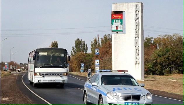 Силовики у Криму