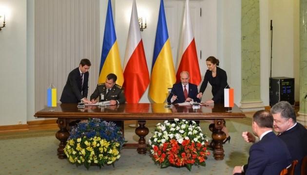 Парламент ратифікував оборонну угоду з Польщею