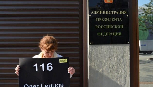 До Путіна прийшли пікетувати за Сенцова