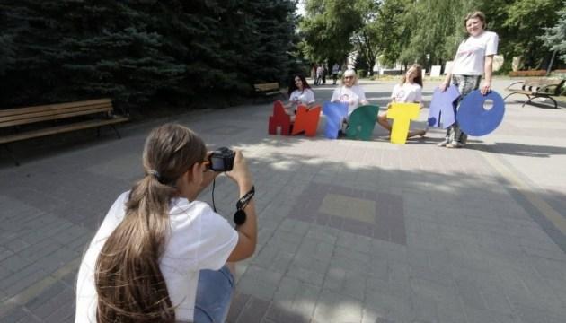 На детский телефестиваль в Харькове приехали 200 финалистов из Украины и зарубежья