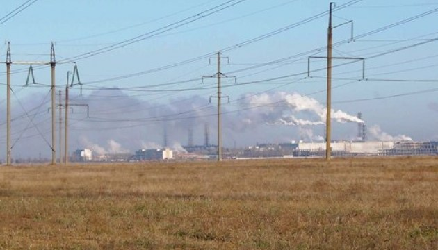 Government commission names probable causes of emissions from Crimean Titan plant