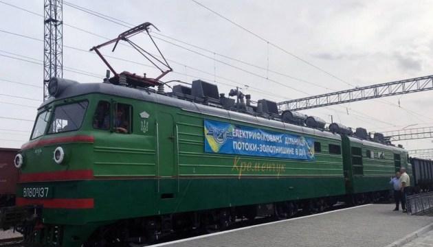 Укрзалізниця повідомила про відновлення електрифікації шляхів сполучення