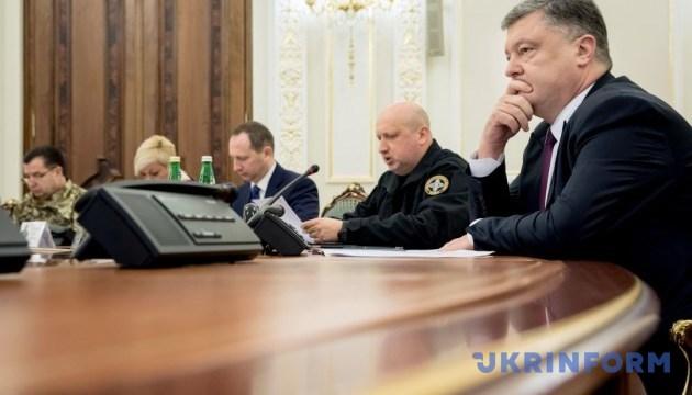 Порошенко планує обговорити агресію РФ на Азові з генсеком НАТО і лідерами ЄС
