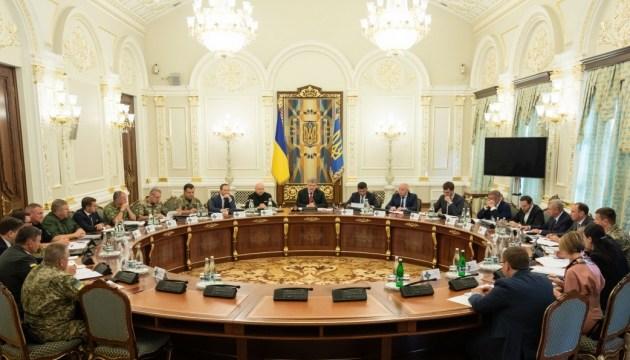 Instruirán al MAE para que informara a Rusia sobre la negativa de Ucrania a prorrogar el Gran Tratado