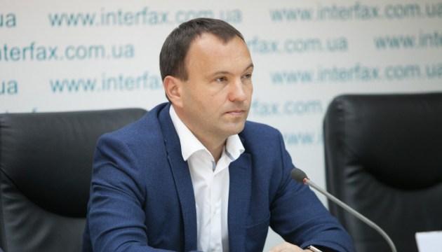 У Киева есть три альтернативных варианта строительства мусороперерабатывающего завода