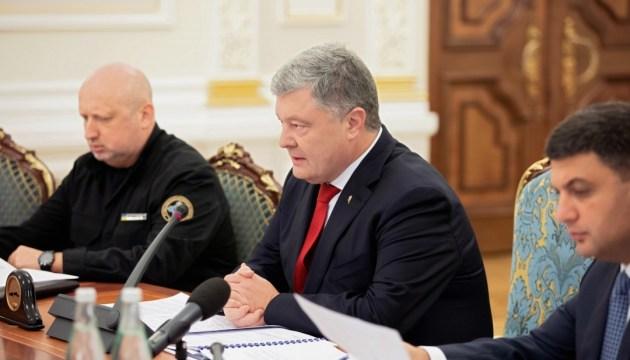 Nationaler Sicherheitsrat beschließt Eckpunkte des Verteidigungshaushalts