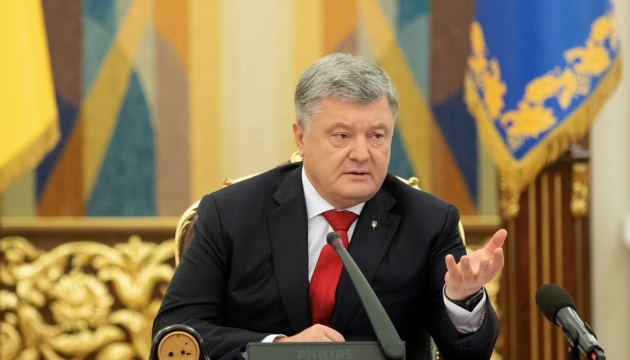 Ukrainian president supports decision on introduction of martial law