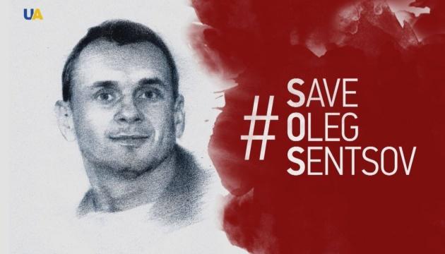 В Доме профсоюзов провели вечер солидарности в поддержку Сенцова и политзаключенных