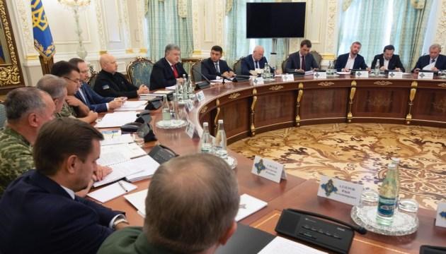 Sicherheitsrat beschließt, militärische Präsenz im Asowschen Meer zu erhöhen