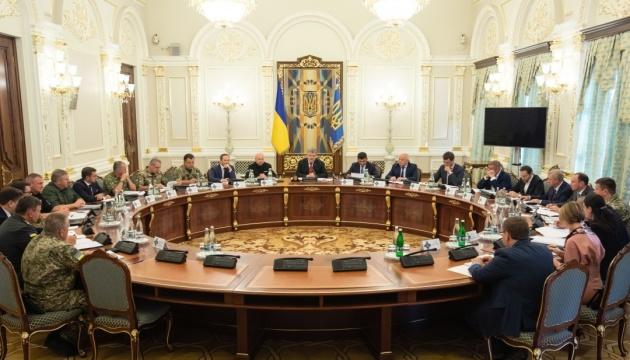 安全保障・国防会議:アゾフ海の軍事プレゼンス強化、海洋ドクトリン作成へ